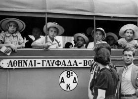 Παρά θιν' αλός: Πρώτη αποστολή κατασκηνωτών στη Βούλα