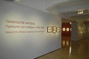 Panayotis Fatseas, Benaki Museum, Athens 2008 / Παναγιώτης Φατσέας, Μουσείο Μπενάκη, Αθήνα 2008