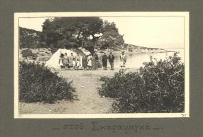 Brother Spyridon Samios, c. 1933 (ELIA) / Ιερομόναχος Σπυρίδων Σάμιος, π. 1933 (ΕΛΙΑ)