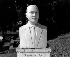 John Stathatos: Some of the Island Dead / Γιάννης Σταθάτος: Μερικοί από τους νεκρούς της νήσου (1988)