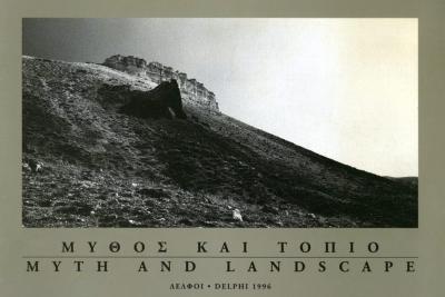 Myth and Landscape / Μύθος και τοπίο