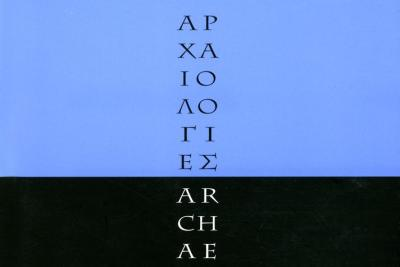 John Stathatos: Archaeologies (catalogue cover)