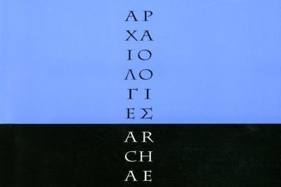 John Stathatos: Archaeologies (catalogue cover)
