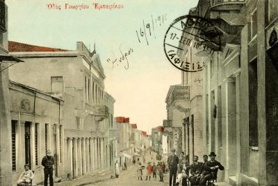 Andros postcards / Ταχυδρομικά δελτάρια της Άνδρου