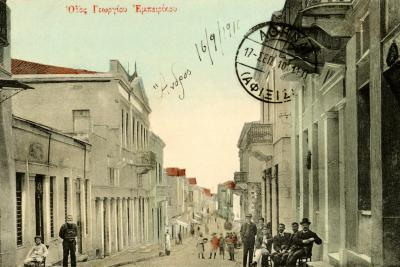 Greetings from Andros: Postcards, 1900-1960