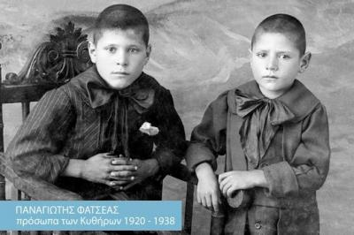 Panayotis Fatseas: Faces of Kythera, 1920-1938 preview image