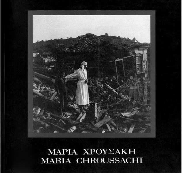 Μαρία Χρουσάκη, Φωτογραφίες 1917-1958
