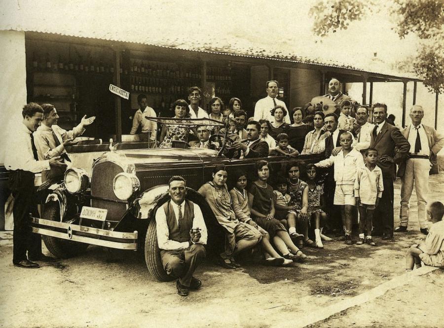Petros Poulidis: The New Car, 1930s